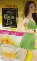 Ranong Tea : De Shape Herbal Infusion Chrysanthemum Flavored