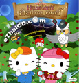 Hello Kitty : The Mystery of The Apple Forest - Vol.1-4