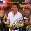 Karaoke VCD : Eak Rungsiroj : OST : Ch.7 - Mae Sri Prai...Jai Hai