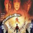 The Legend of ZU [ VCD ]