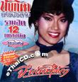 CD+VCD : Nantida Kaewbuasai - Jum Kun Bor Dai Ka