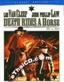 Death Rides A Horse [ DVD ]