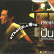 Karaoke VCDs : Pun Phaiboonkiet - Forever Love Hits