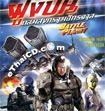 Battle Planet [ VCD ]