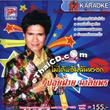 Karaoke VCD : Poifai Malaiporn - Mai Dai Am Chun Lork