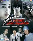 Korean serie : New Heart - Box.1