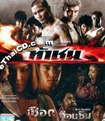 Thai Movies : 2 in 1 - Meat Grinder & Fireball