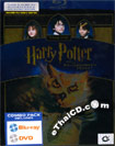 Harry Potter And The Sorcerer's Stone [ Blu-ray ] (Combo Set - Steelbook)