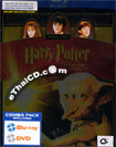 Harry Potter And the Chamber of Secret [ Blu-ray ] (Combo Set - Steelbook)