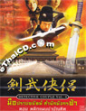 Detective Couple Vol.4 [ DVD ]