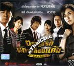 Korean serie : East of Eden - Box.1