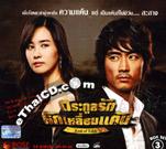 Korean serie : East of Eden - Box.3