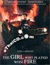 The Girl Who Played with Fire [ DVD ] (Digipak)