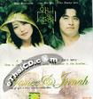 Wanee & Junah [ VCD ]
