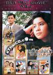 Thai Movies : 7 in 1 - Mew Lalita [ DVD ]