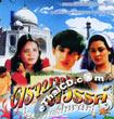 Kameshwari [ VCD ]