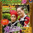 CD+VCD : Wongjun Pairoj & Nitud Laorngsri - Suk Kee Mae Ping