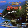 Karaoke VCD : Yhard Napalai - Ruam Pleng Hit Amata Vol.3 - Ruen Pae