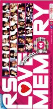 Karaoke VCDs : RS. - Love Memory