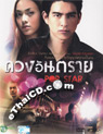 Pop Star [ DVD ]