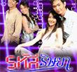 Thai TV serie : Rahud Rissaya [ DVD ]
