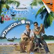 Karaoke VCD : Kokai kub Nai Sone - Ruam Pleng Dunk 2 Fung Talae