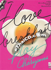 Book : i love breakfast