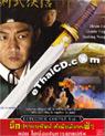 Detective Couple Vol.5 [ DVD ]
