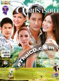 'Sorng Pratana' lakorn magazine (Dara Parppayon)