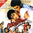 Kwa Ja Roo Dieng Sa [ VCD ]