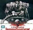 The Expendables [ VCD ]