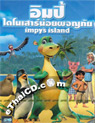 Impy's Island [ DVD ]