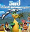 Impy\'s Island [ VCD ]
