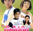 Thai TV serie : Tung Kai Lom Prom Mai Dai Likit [ DVD ]