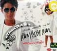 Run Papa Run [ VCD ]
