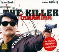 The Killer [ VCD ]