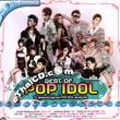 Karaoke VCD : RS : Best of Pop Idol