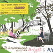 Grammy : Chill Recommend by Chill FM89 Bright & Blue