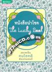 Book : The Lucky Book