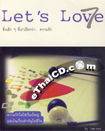 Book : Let's Love 7