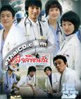 Korean serie : Surgeon Bong Dal-Hee - Box.1