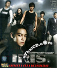 Korean serie : Iris - Box.1