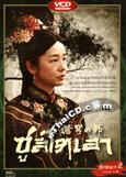 HK serie : The Pleiades - Box 2