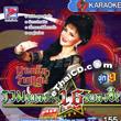 Karaoke VCD : Banyen Raggan - Ruam Pleng Dunk 16 Pleng Hit