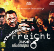 Freight [ VCD ]