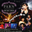Concert VCDs : Parn Thanaporn - On My Own