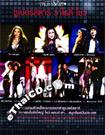 Concert DVD : Pond\'s Tarm Ha Ruk Tae Superstar Variety Show