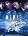 Aegis [ DVD ]