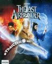 The Last Airbender [ Blu-ray ] (Metalpak)