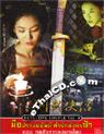 Detective Couple Vol.9 [ DVD ]